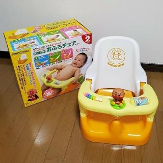 アガツマ(Agatsuma)のアンパンマン コンパクトおふろチェア(お風呂のおもちゃ)