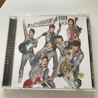カンジャニエイト(関ジャニ∞)の急☆上☆Show!! 関ジャニ∞(ポップス/ロック(邦楽))