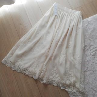 デビュードフィオレ(Debut de Fiore)のデビュードフィオレ フラワー刺繍チュールミディースカート(ロングスカート)
