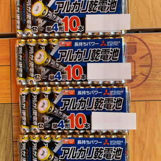 ミツビシ(三菱)の5 三菱2025年1月以降単4アルカリ乾電池40本(10本パック×4)(バッテリー/充電器)