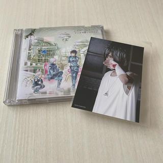 【After the Rain】アンチクロックワイズ(ボーカロイド)