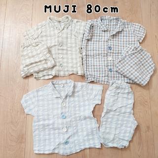 ムジルシリョウヒン(MUJI (無印良品))の無印良品80cmパジャマ3点セット(パジャマ)