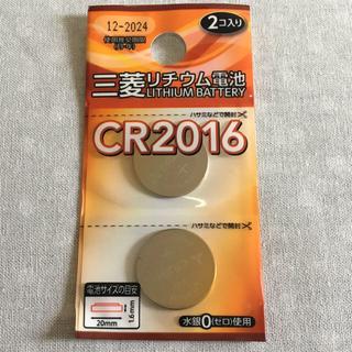 ミツビシ(三菱)のボタン 電池 2個入り(その他)