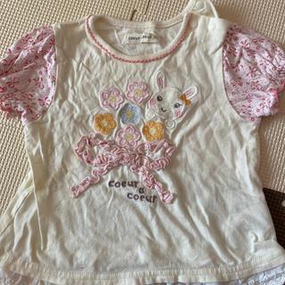 クーラクール(coeur a coeur)のクーラークルーTシャツ(Tシャツ)