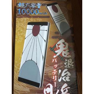 シュウエイシャ(集英社)の鬼滅の刃 鬼退治 バッテリー 3個セット(キャラクターグッズ)