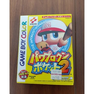 ゲームボーイ(ゲームボーイ)の込み パワプロ2 ゲームボーイ カラー(携帯用ゲームソフト)