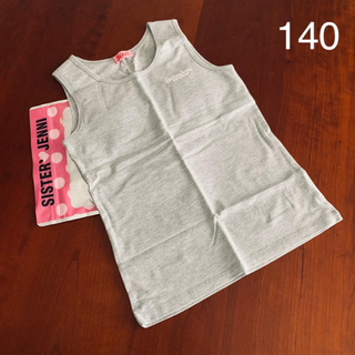 ジェニィ(JENNI)の⭐️未使用品 シスタージェニィ 女児下着 カップ付きタンクトップ 140 (下着)