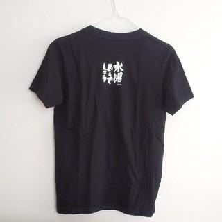 水曜どうでしょう Tシャツ(黒)Sサイズ(その他)