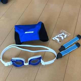 スワンズ(SWANS)のSWANS 子供用キャップゴーグル 帽子サイズ46〜50 プール 海 水泳(マリン/スイミング)