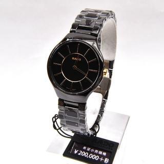 ラドー(RADO)の【新品】RADO トゥルーシンライン セラミック レディース ウォッチ(腕時計)
