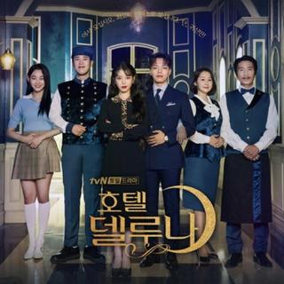 韓国ドラマホテルディナールost(テレビドラマサントラ)