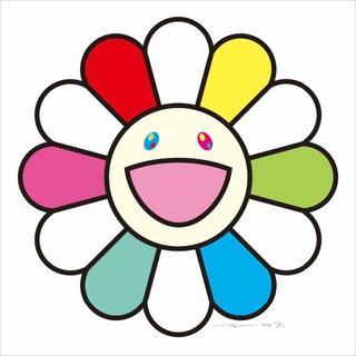 村上隆  版画 にっこりな毎日をお花さんと!(版画)