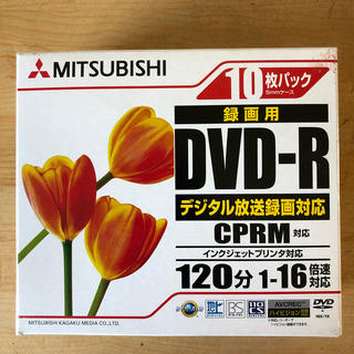 ミツビシ(三菱)のMITSUBISHI 録画用 DVD-R 10枚パック(その他)