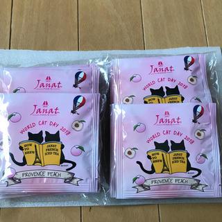 カルディ(KALDI)のカルディ 猫の日 janat プロバンスピーチ18袋(茶)