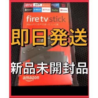 【送料無料】新品未開封アマゾンFire TV Stick - Alexa対応(その他)
