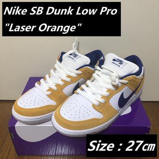 """ナイキ(NIKE)のNike SB Dunk Low Pro """"Laser Orange""""/ 27㎝(スニーカー)"""