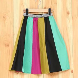 ユニカ(UNICA)のユニカ  スカート 新品 未使用 タグ付き(スカート)