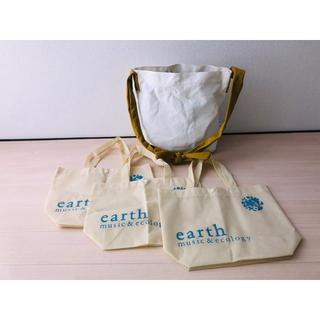 アースミュージックアンドエコロジー(earth music & ecology)のショルダーバッグとショップバッグセット(ショップ袋)