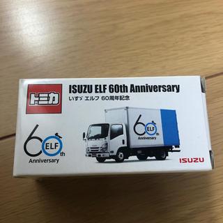 イスズ(いすゞ)のISUZU ELF 60th Anniversary トミカ エルフ 60周年(ミニカー)