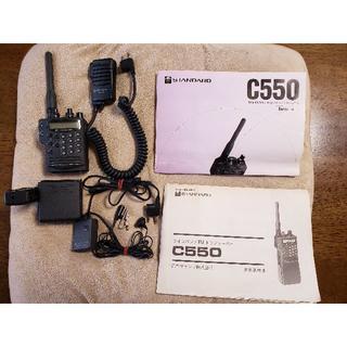 アマチュア無線機 ハンディ STANDARD(スタンダード) C550(その他)