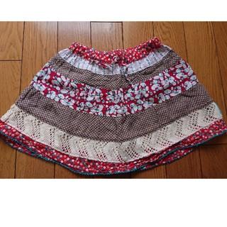 イエロー(yellaw)の子供スカート90(スカート)