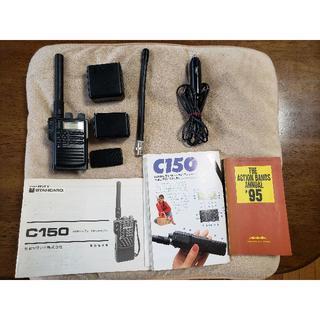 アマチュア無線 日本マランツ製 STANDARD(スタンダード)  C150(その他)