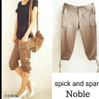 スピックアンドスパン(Spick and Span)のspick and span Noble♡ノーブル 裾絞り 七分丈パンツ(クロップドパンツ)