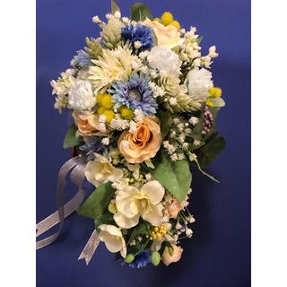 【値下げ】ウェディング ブーケ 花束 キャスケード 母の日(ブーケ)