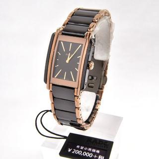 ラドー(RADO)の【新品】RADO インテグラル セラミック レディース ウォッチ(腕時計)