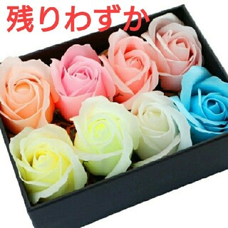 (658) 光る ソープフラワー 8色 薔薇 蛍光 花材 ハンドメイド 5個(その他)