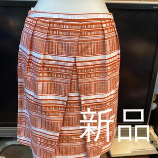 アンタイトル(UNTITLED)の新品アンタイトルスカート定価19950円サイズ02(ひざ丈スカート)