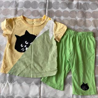 ネネット(Ne-net)の2点セット ネネット にゃー Tシャツ パンツ リンクコーデ(Tシャツ)