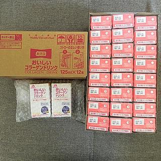 モリナガセイカ(森永製菓)のおいしいコラーゲンドリンク⭐︎森永製薬 ピーチ36本 レモン2本(コラーゲン)