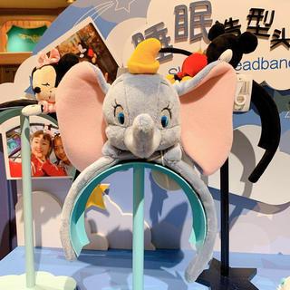 デイジー(Daisy)の上海ディズニー カチューシャ ダンボ 帽子 イヤーハット ファンキャップ 海外(キャラクターグッズ)