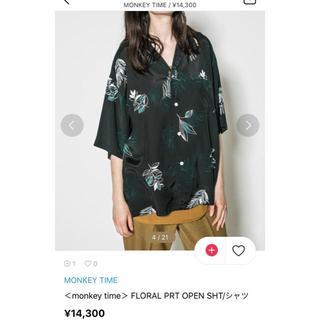 定価14,300円 MONKEYTIME FRORAL PRT OPEN SHT(シャツ)