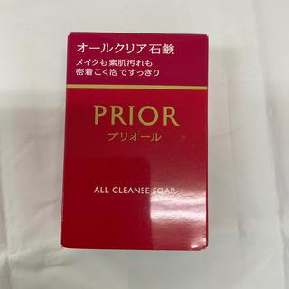 プリオール(PRIOR)のプリオール オークルクリア石鹸✴︎メイクも落とせます!新品未使用!(洗顔料)