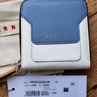 マルニ(Marni)の値下げ!マルニ MARNI 2つ折り財布 小銭入れ付き ブルー レディース(財布)