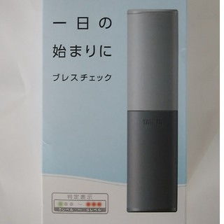 タニタ(TANITA)のタニタ ブレスチェッカー EB-100 口臭確認用(口臭防止/エチケット用品)