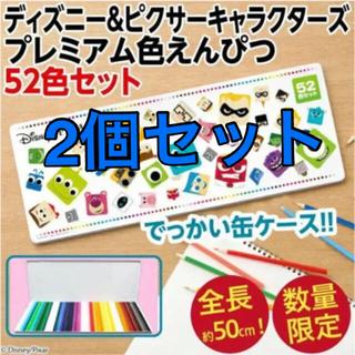 ディズニー(Disney)のディズニー ピクサー キャラクターズ 色鉛筆 52色セット 2個 新品未開封(色鉛筆)