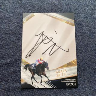 エポック(EPOCH)のホースレーシングトレーディングカード (その他)