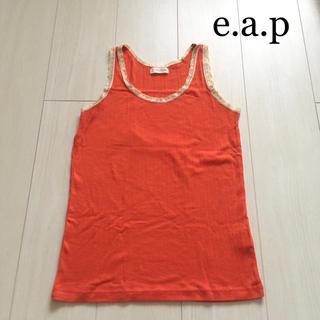 イーエーピー(e.a.p)のe.a.p オレンジノースリーブ タンクトップ サイズM(タンクトップ)