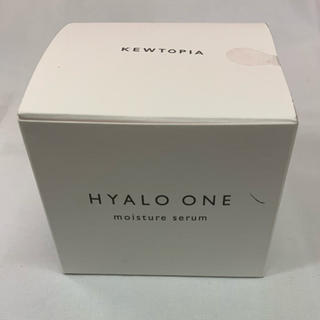 キユーピー(キユーピー)のキュートピア ヒアロワン✴︎ KEWTOPIA HYALO ONE ✴︎未開封(オールインワン化粧品)