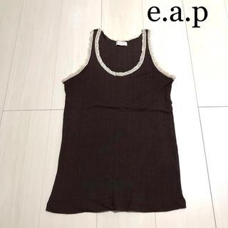 イーエーピー(e.a.p)のe.a.p 茶色ノースリーブ タンクトップ サイズM(タンクトップ)
