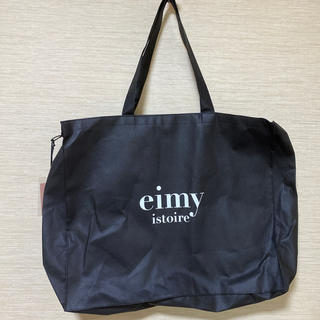エイミーイストワール(eimy istoire)のエイミー エイミーイストワール 福袋 ショッパー 袋 バッグ(ショップ袋)