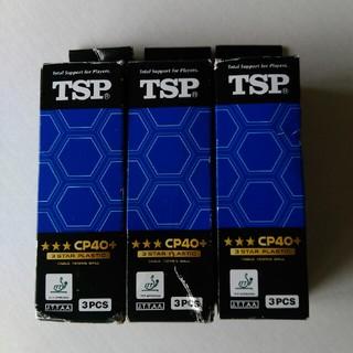 マコト様専用 TSP卓球ボール 3個入×3箱(卓球)
