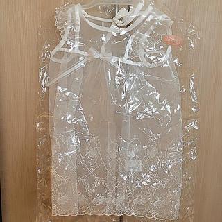セレモニードレス用のレース(新生児)新品⭐︎日本製