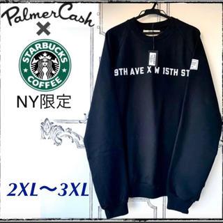 スターバックスコーヒー(Starbucks Coffee)の⭐️超レアコラボ⭐️NY限定スターバックス✖️パルマーキャッシュ スウェット(スウェット)