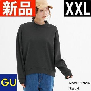 ジーユー(GU)のモックネックスウェットプルオーバー(長袖) GU ジーユー ブルー XXL(その他)