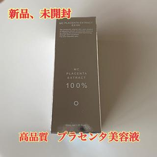 フロムファーストミュゼ(FROMFIRST Musee)の【新品】プラセンタ 美容液 ミュゼ プラセンタエキスEX  30ml(美容液)