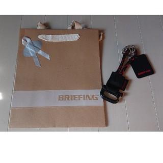 ブリーフィング(BRIEFING)のブリーフィング◆グリムロック式キーチェーン 黒◆貴重 幻(キーホルダー)